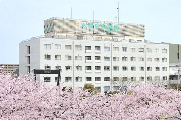 大船 中央 病院